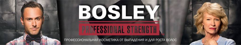 Image result for bosley pro